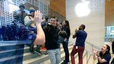 iPhone X seen taking Apple to trillion-dollar valuation