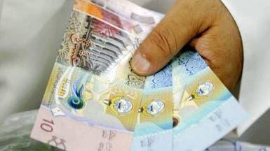 الكويت: نمو ضعيف للإقراض في ديسمبر عند 1%