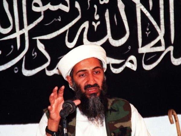 وثائق بن لادن.. خطة إخوانية للوقيعة بين السعودية ومصر