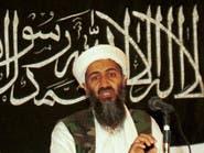 مواد إباحية بين رسائله.. كنز دفين يُكشف عن بن لادن