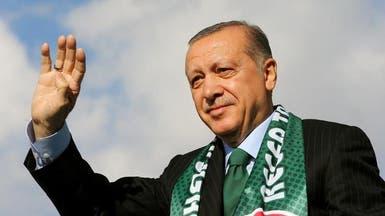 أردوغان: سندمر معسكرات الإرهابيين في العراق وسوريا