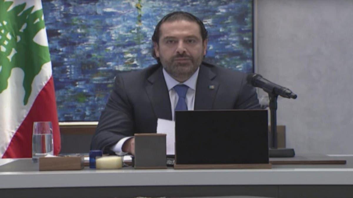 Image result for الحريري يعلن استقالته من السعودية