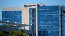US Justice Dept asks appeals court to pause antitrust ruling against Qualcomm