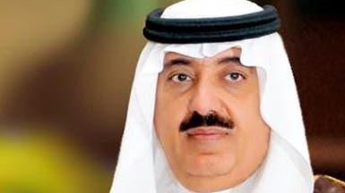 أمر ملكي: إعفاء وزير الحرس الوطني متعب بن عبدالله