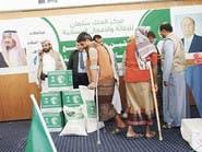 وزير الإعلام اليمني ينشر فيديو لحجم المساعدات السعودية