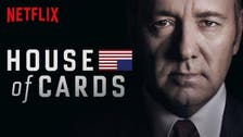 Netflix cuts ties with under-fire Kevin Spacey