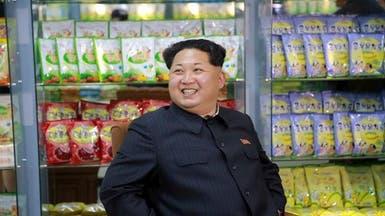 بعد وصول ترمب لليابان.. كوريا الشمالية تستبعد المفاوضات