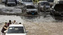 Why is the famous case of Jeddah's floods being re-investigated?