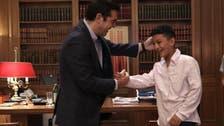یونانی وزیراعظم نے افغان بچے سے ملاقات کیوں کی؟