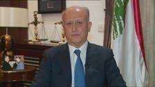 حزب اللہ لبنان میں ہلاکتوں کی نئی لہر لا سکتی ہے : سابق وزیر انصاف