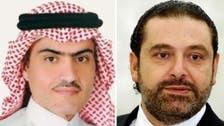 Saudi minister says he has 'confirmed information' on plot to kill Hariri