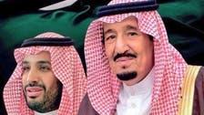 سعودی فرماں روا اور ولی عہد کی جانب سے فلسطینی صدر کی خیرت دریافت