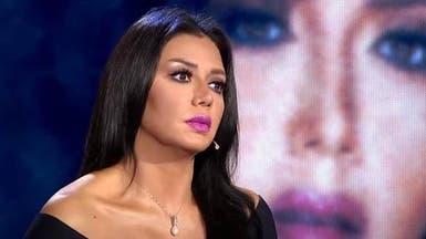 رانيا يوسف: تعرضت للتحرش وأطالب بقانون رادع وسريع