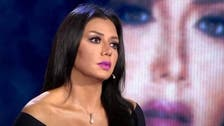 Egyptian actress Rania Youssef reveals she was sexually harassed in public