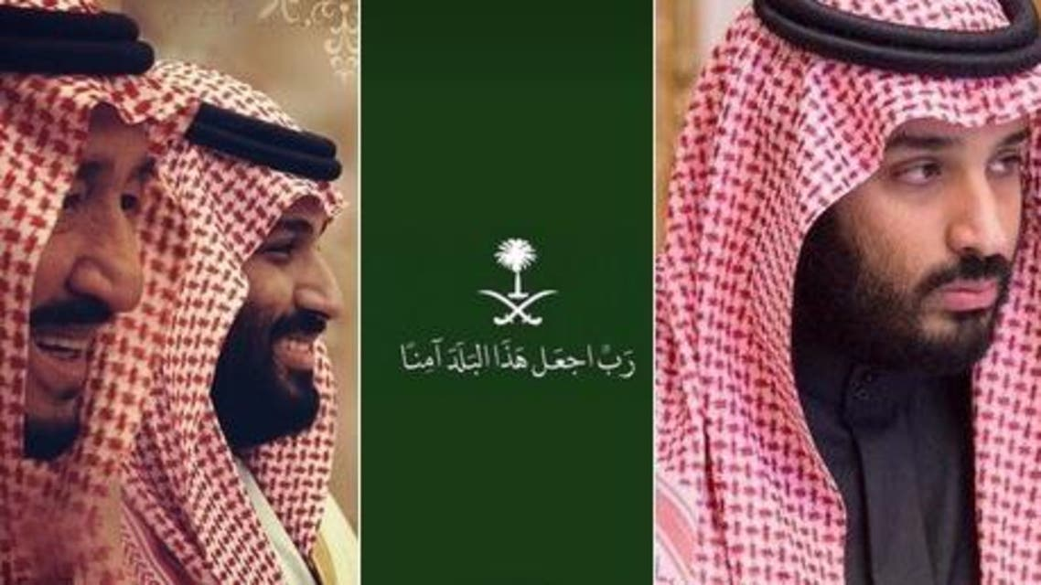 saudi king twitter