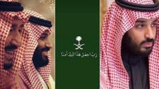 Saudi hashtag 'king fights corruption' trends on Twitter after royal orders