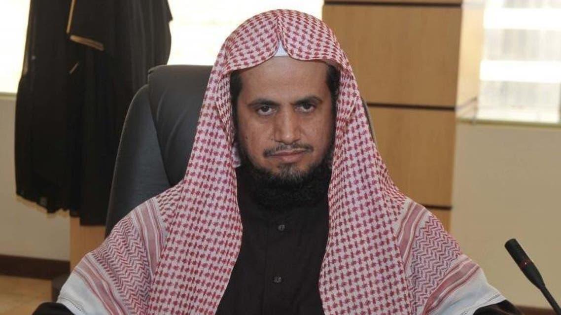 saudi general attourney