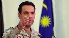 اليمن.. إحباط استهداف حوثي للملاحة البحرية الدولية