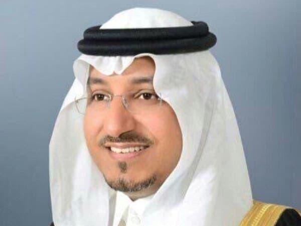 السعودية: وفاة نائب أمير عسير بتحطم مروحية