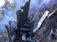 بالصور.. حطام طائرة نائب أمير عسير