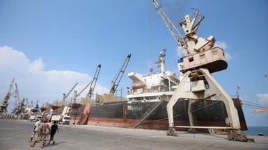 التحالف يؤكد: ميناء الحديدة مفتوح للمواد الإغاثية