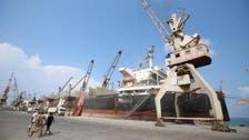 الحكومة اليمنية تدعو لإيصال المساعدات عبر كافة المنافذ