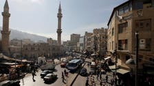 Jordan plans new city to ease crowding, congestion