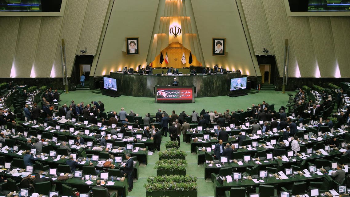 President Rouhani delivering a speech to the parliament in Tehran on October 29, 2017. (AFP)
