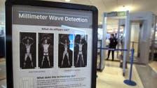 هل تغير بوابات تفتيش المطارات الحمض النووي للمسافرين؟