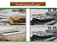 بالصور.. أدلة على الدعم الإيراني للحوثيين