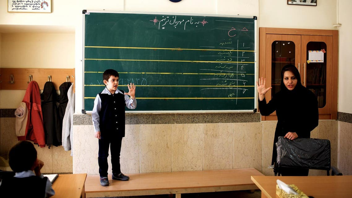 For millions of ethnolinguistic minority communities in Iran education in their mother tongue is a dream. (File photo: AFP)