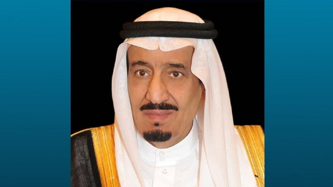 king salman spa
