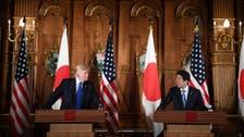 اليابان.. تجميد أصول 35 منظمة وشخصية كورية شمالية