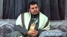 """فيديو.. زعيم الحوثي يعترف بفساد جماعته ويتهم قيادات بـ""""الخيانة"""""""