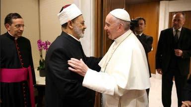 شيخ الأزهر إلى أبوظبي للقاء بابا الفاتيكان