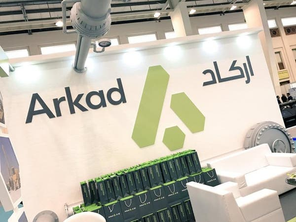 """""""أركاد"""" السعودية تقود بناء خط مهم للغاز الروسي"""
