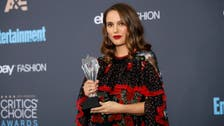 Natalie Portman honored in Israel with 'Jewish Nobel Prize'