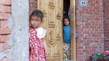 Poor woman in Egypt is selling her own children for a living