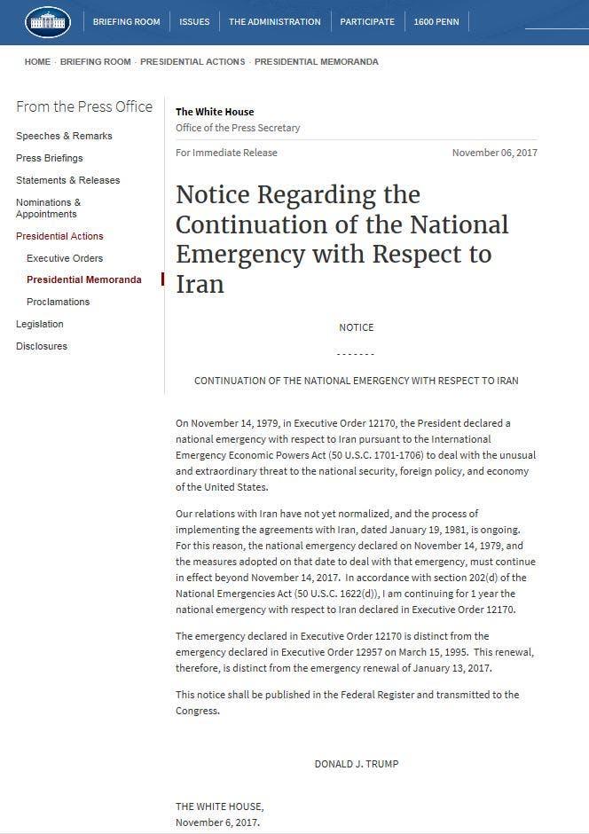بيان ترمب حول إيران