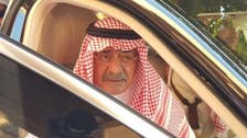 شہزادہ منصور بن مقرن سرکاری اعزاز کے ساتھ سپرد خاک