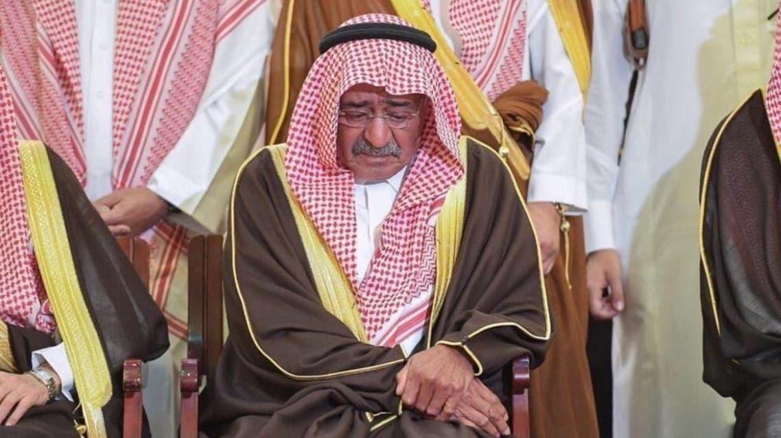 الأمير مقرن