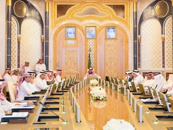 السعودية:تمكين شركات المتهمين بالفساد من مواصلة أنشطتها