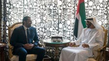 Abu Dhabi Crown Prince receives former Lebanese PM Hariri