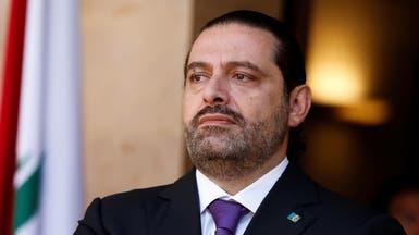 لبنان.. كتلة الحريري ترفض تدخل إيران بشؤون المنطقة