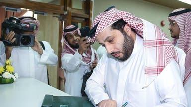 آل الشيخ: نواف المقيرن فضل التعاقد مع دياز على فينغر