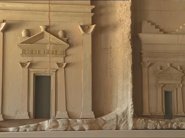 450 قطعة أثرية بملتقى آثار السعودية الأول