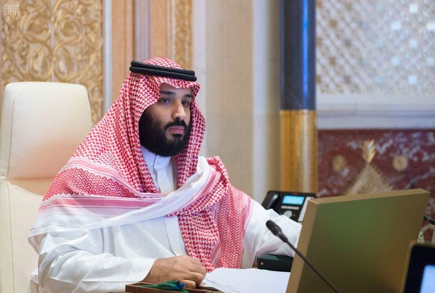 الأمير محمد بن سلمان خلال اجتماع مجلس الشؤون الاقتصادية