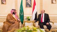 سعودی ولی عہد سے یمنی صدر کی الریاض میں ملاقات