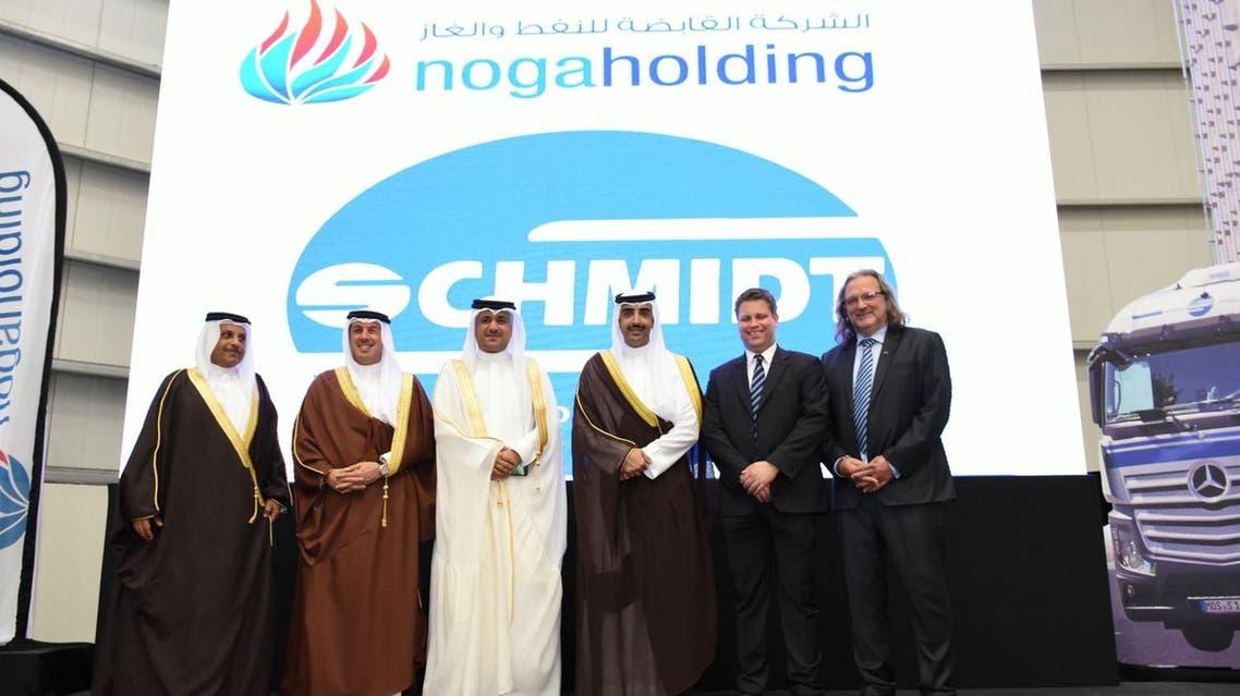Schmidt Logistics Bahrain launch facility at Bahrain Logistics Zone today