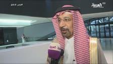 سعودی عرب کا باب المندب سے تیل بردار جہاز روکنے کا اعلان